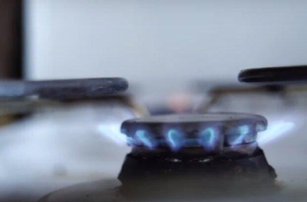 Цена на газ в Украине. Фото: YouTube, скрин