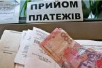 Безналичная форма монетизации субсидий и льгот дезориентировала получателей. Фото: kherson.life
