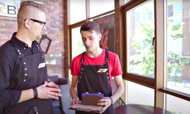 Сезонные специальности. Фото: скриншот YouTube-видео.