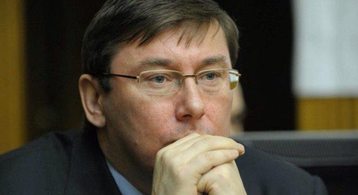 В Украине сменится генпрокурор: Зеленский принял решение и назвал сроки