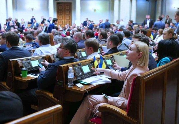 Верховная Рада, фото: 112 Украина