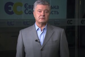 Петр Порошенко: Скриншот YouTube