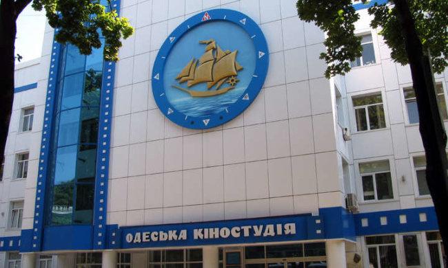 Одесскую киностудию могут пустить с молотка: Зеленский поставил свою подпись в законе