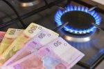 Осень принесет украинцам неприятный сюрприз. Как отмечают эксперты, уже в сентябре-октябре вырастут цены на газ.