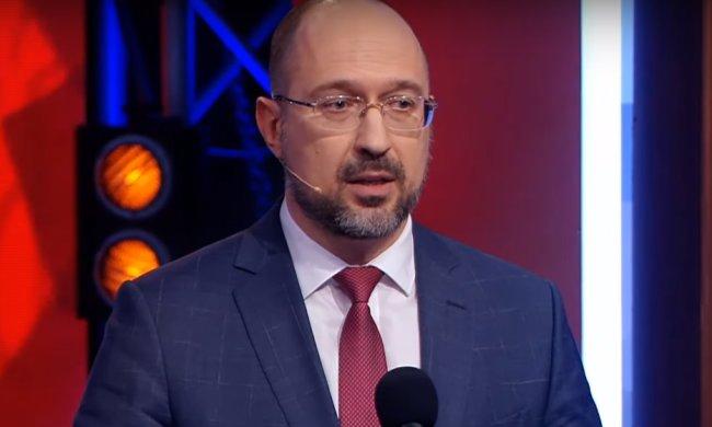 Денис Шмыгаль. Фото: 1+1