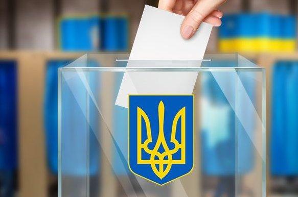 выборы мера, фото: РБК-Украина