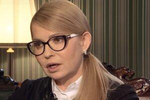 Юлия Тимошенко. Фото: Youtube