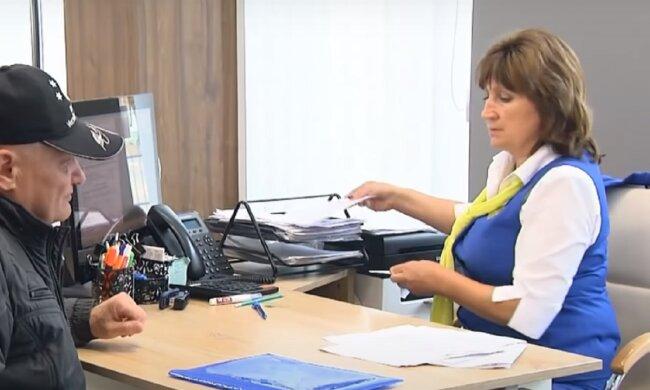 Субсидії в Україні. Фото: YouTube, скрін