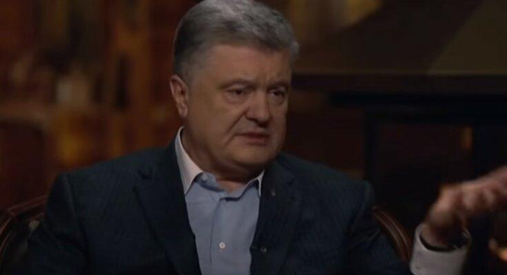 Петр Порошенко. Фото: YouTube, скрин