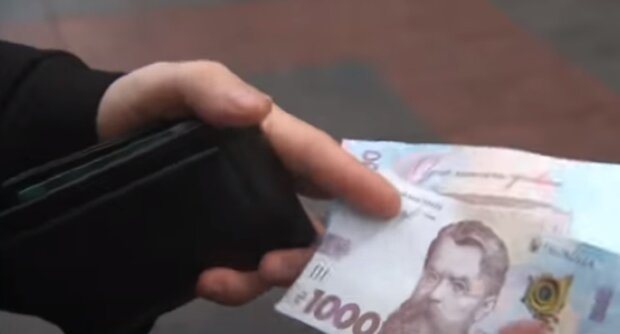 В ПФУ показали, какие суммы получают пенсионеры. Фото: скриншот YouTube