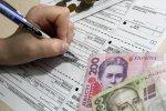 Тарифы будут зависеть от страховой цены на газ, фото: dengi.ua
