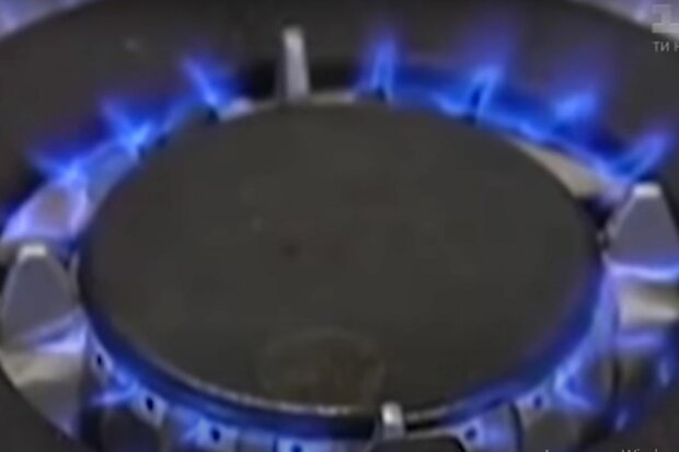 Газ. Фото: скриншот YouTube