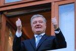 Петр Порошенко. Фото: NewsOne
