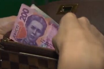 Гаманець. Фото: скріншот YouTube-відео