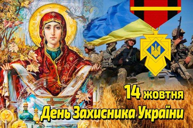 https://ukrainianwall.com/crops/1ef640/620x0/1/0/2019/10/11/Z5gHo2viRtkWJMOC4GMBQbQLLr2WXOuorbeaWuE9.jpeg