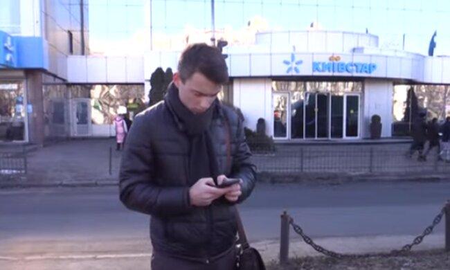 """""""Київстар"""". Фото: скріншот YouTube-відео"""