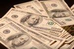 Регулятор поднял стоимость валюты. Фото: youtube
