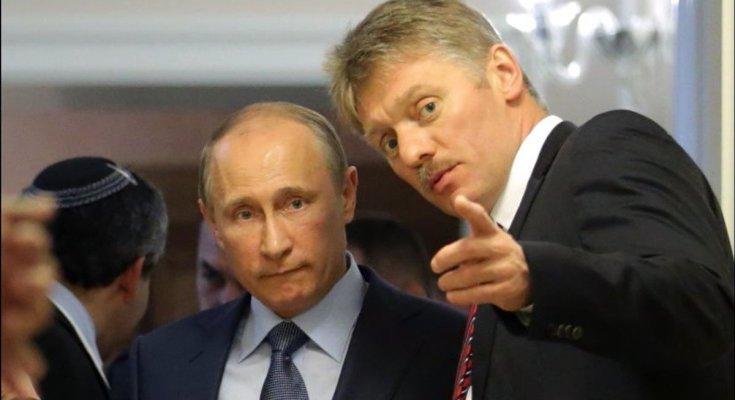 Кремль создал приложение для распознавания лиц украинцев. Всех занесут в базу. Вы тоже попались