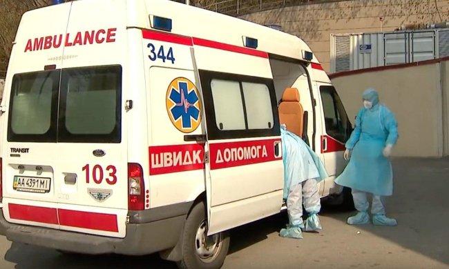 Covid-19 в Украине. Фото: скриншот YouTube