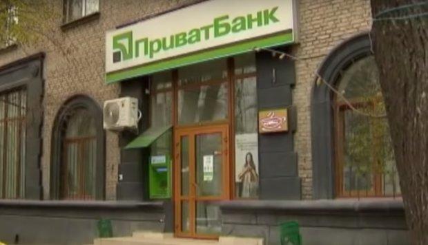 Приватбанк, скриншот YouTube