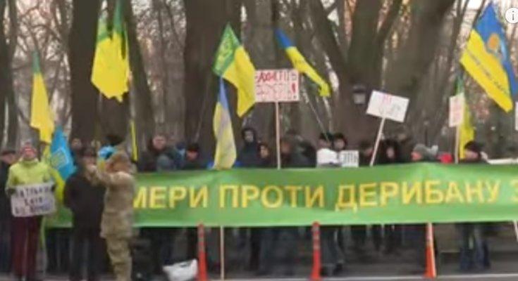 Акция протеста под домом Зеленского, фото: Скриншот YouTuube