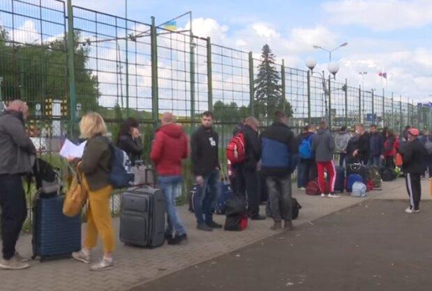 Границы с Украиной. Фото: YouTube, скрин