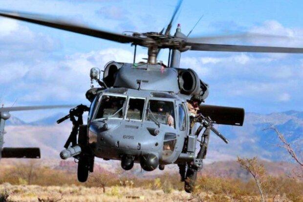 Военный вертолет. Фото: скриншот YouTube