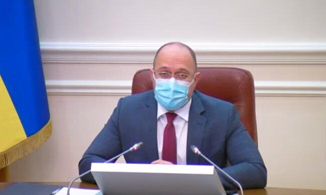 Денис Шмигаль. Фото: скріншот YouTube-відео
