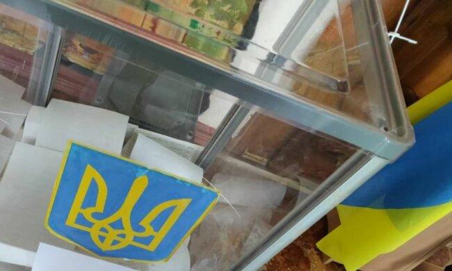 Выборы в Украине. Фото: скриншот Youtube