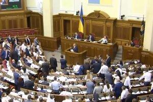 Народные депутаты. Фото: скриншот youtube