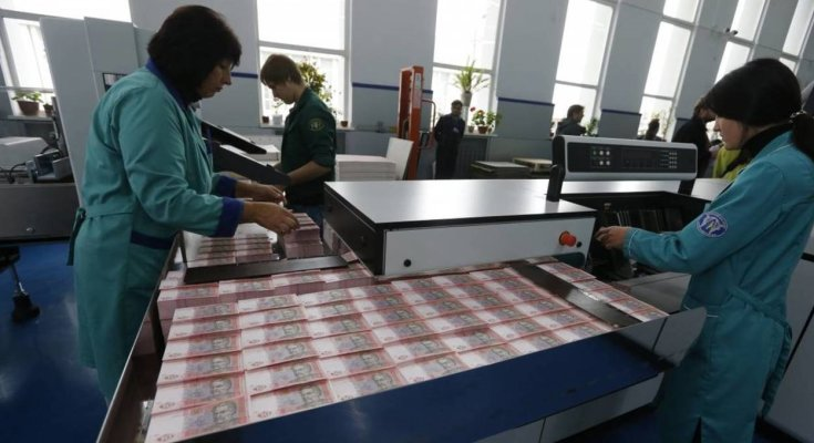 Тысяча гривен одной бумажкой: в Украине запускают новую купюру