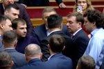 """Партия """"Слуга народа"""". Фото: скриншот Youtube"""