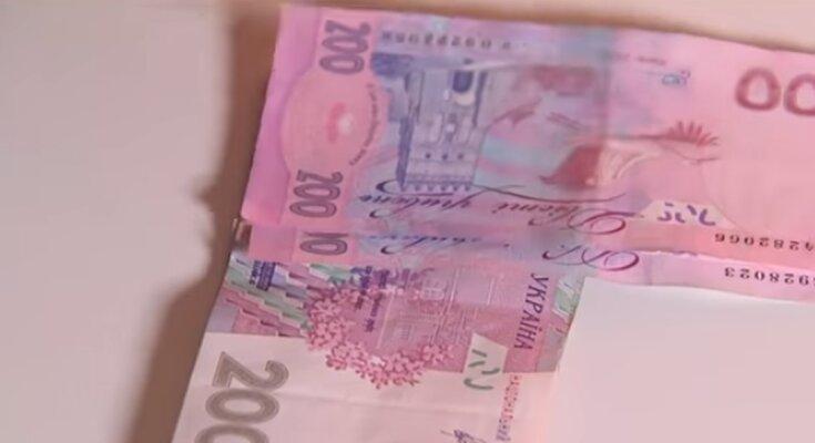 Украинцам изменили налоги за продажу авто и квартир. Фото: скриншот YouTube