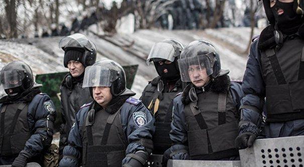 """Беркут"", фото: ukraina.ru"