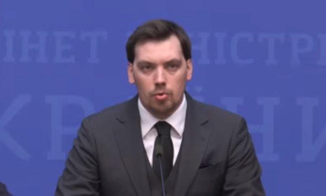 Алексей Гончарук, фото: Скриншот из видео на YouTube
