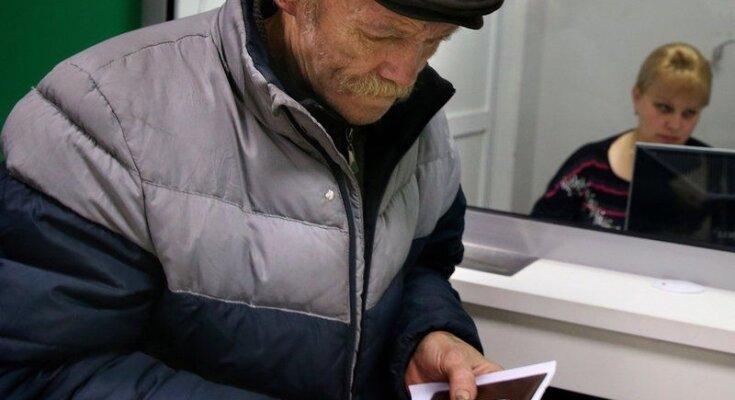Пенсии в Украине. Фото: сайт Стена