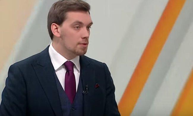 В Кабмине назревают кадровые перестановки: Гончарук анонсировал новую должность - подробности