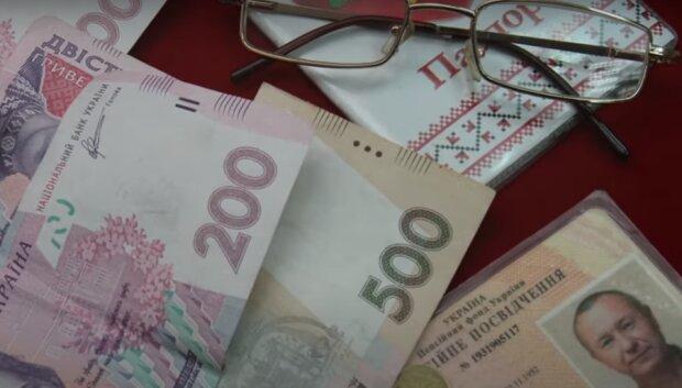 Пенсії в Україні.  Фото: скріншот YouTube