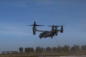 Авиация НАТО приземлилась в Украине. Фото: YouTube, скрин