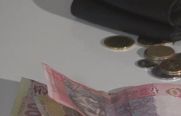Гроші. Фото: скріншот YouTube-відео