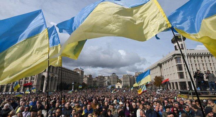 Майдан. Фото: metronews.ru