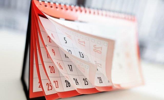 календарь Новогодних праздников и отработок