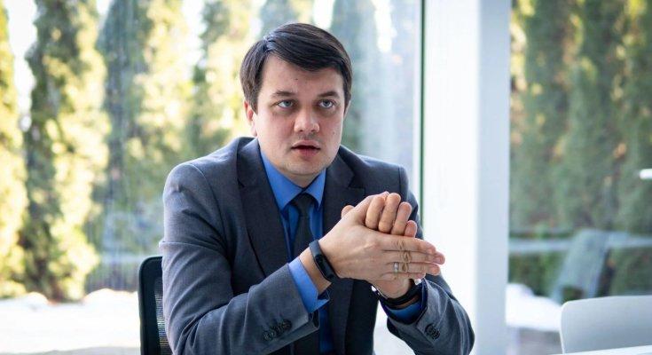 Разумков рассказал о покушении на Зеленского