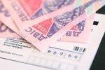 В Украине займутся долгами по коммунальным услугам, фото - nashreporter.com/
