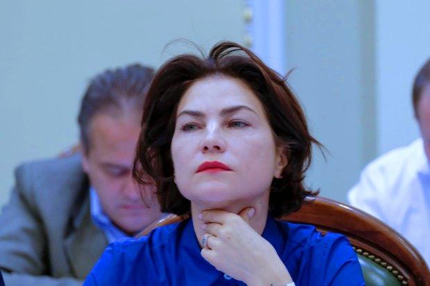 Ирина Венедиктова. Фото: Слово и Дело