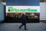 ПриватБанк. Фото: РБК