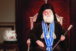 Патриарх Феодор II признал ПЦУ