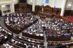 В Украине 13 ноября произошло много важных событий