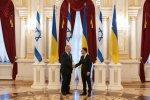 Сегодня прошел брифинг президента Украины Владимира Зеленского и премьер-министра Израиля Нетаньяху. О чем договорились, как прошла встреча