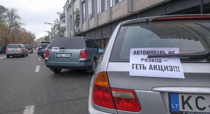 Евробляхеров ждет сюрприз, но после выборов: что готовят у Зеленского